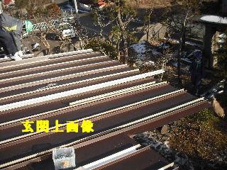 屋根改修工事_f0031037_209738.jpg