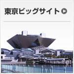全日本自動車整備競技大会に参加して_b0155038_15302291.jpg