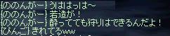 b0182640_8335251.jpg