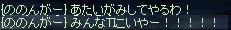 b0182640_8353259.jpg