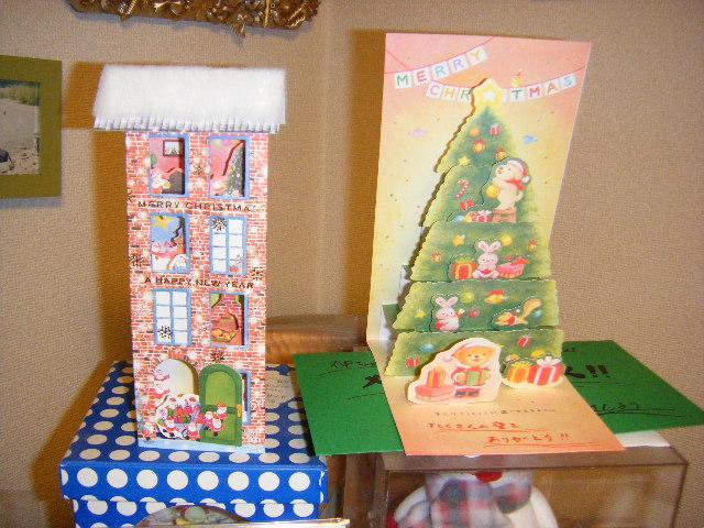 クリスマスカードに込めた思い。_b0077451_23173285.jpg