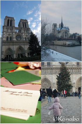 Paris je t\'aime_f0099556_1936417.jpg