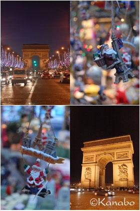 Paris je t\'aime_f0099556_19523912.jpg