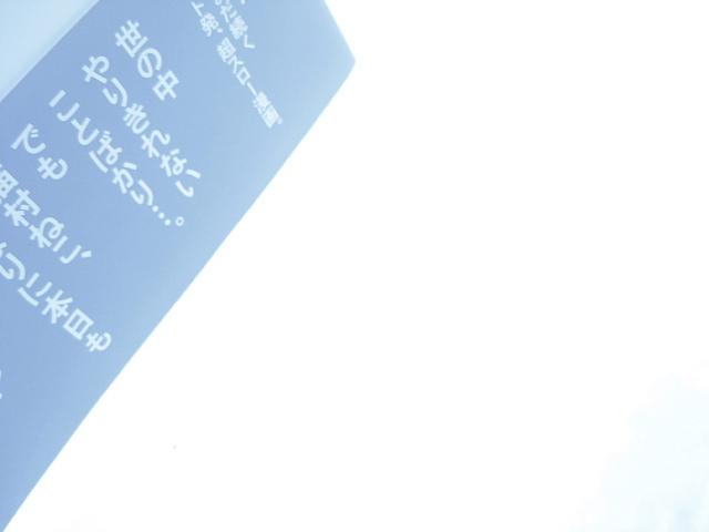 f0094958_22494194.jpg
