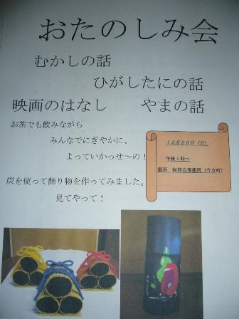 f0186361_0101524.jpg