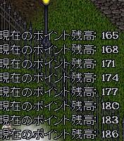 d0097169_1644489.jpg