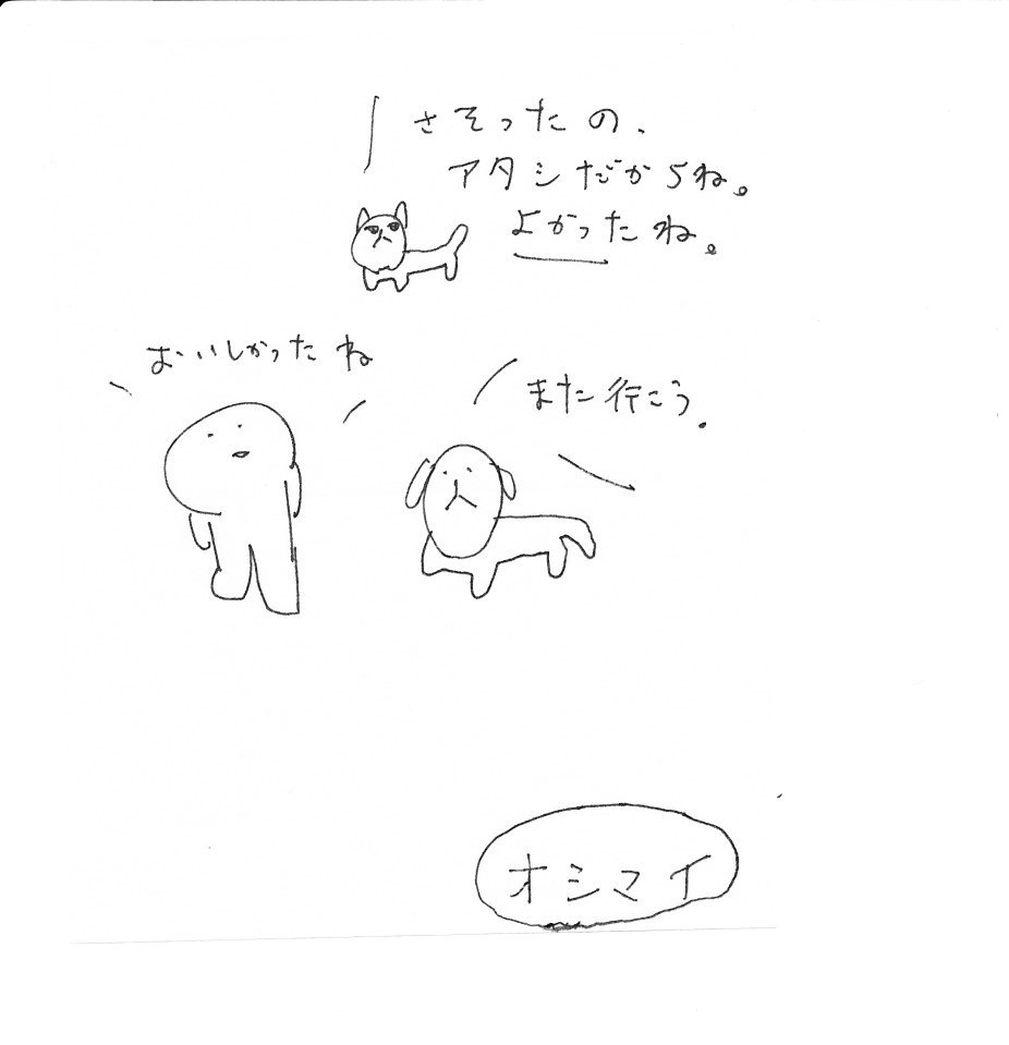 b0138973_1025688.jpg