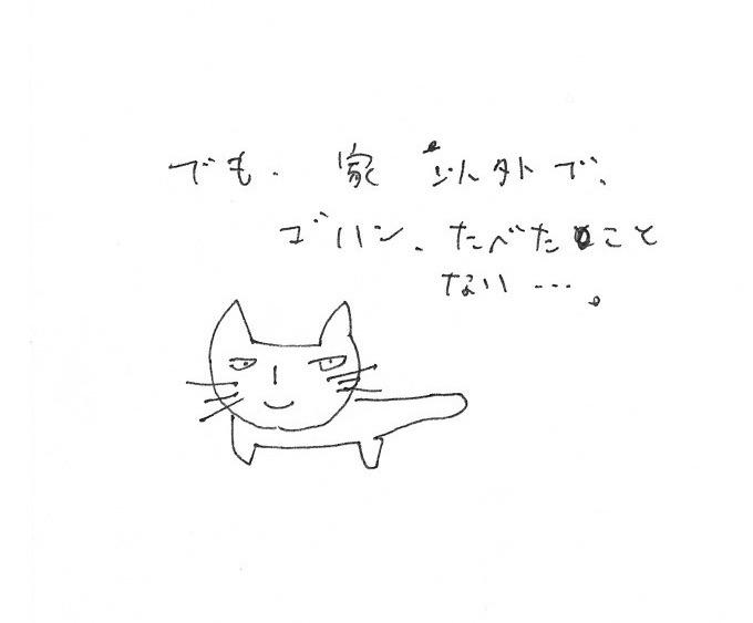 b0138973_9515819.jpg