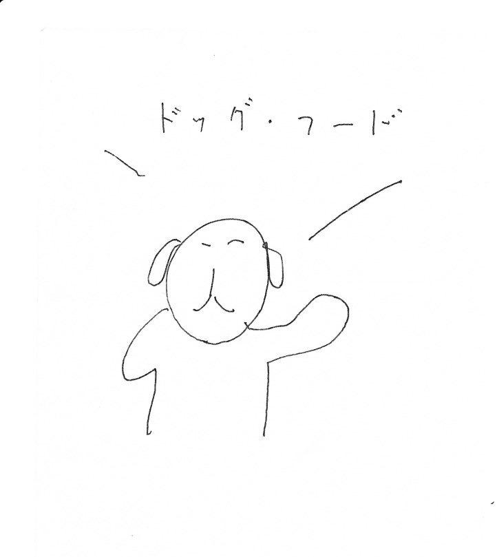 b0138973_9575850.jpg