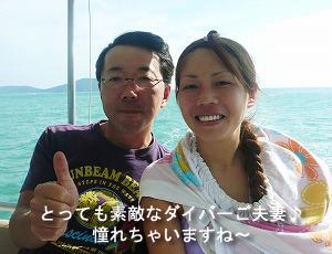 こんな日はラチャヤイ島日和♪_f0144385_338116.jpg