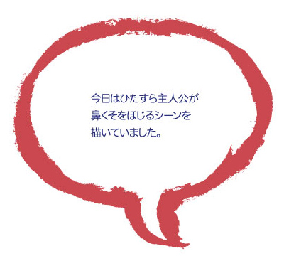 c0221588_2592498.jpg