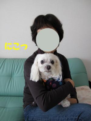 f0145192_16124888.jpg