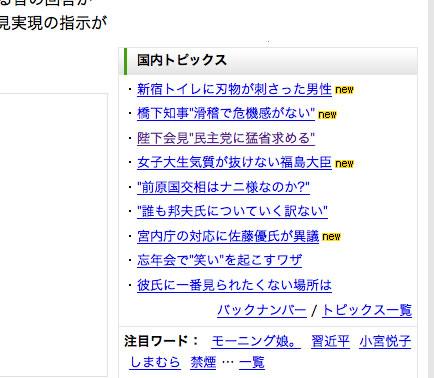 c0011696_1364427.jpg