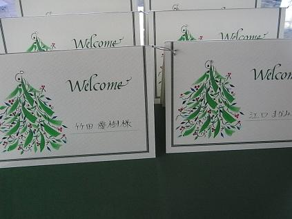 クリスマスツリーの席札♪_b0105897_119249.jpg
