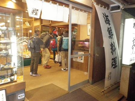 鎌倉アルプストレイルラン&忘年会_d0122797_2444674.jpg