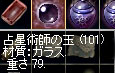 c0204610_1022547.jpg