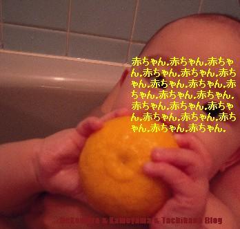 f0167314_2248339.jpg