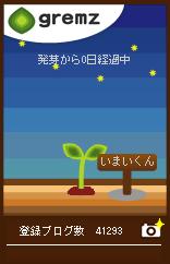 e0114015_1435329.jpg