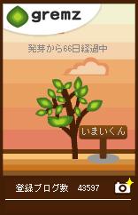 e0114015_14361291.jpg