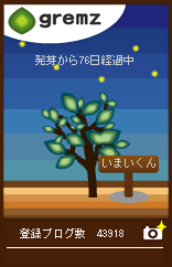 e0114015_14365756.jpg