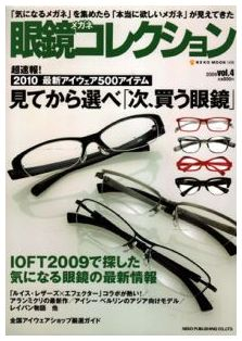 おススメ雑誌。  by塩山店_f0076925_1102370.jpg