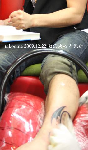 d0042827_22332019.jpg