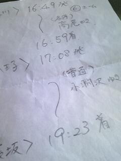 f0148927_12171914.jpg