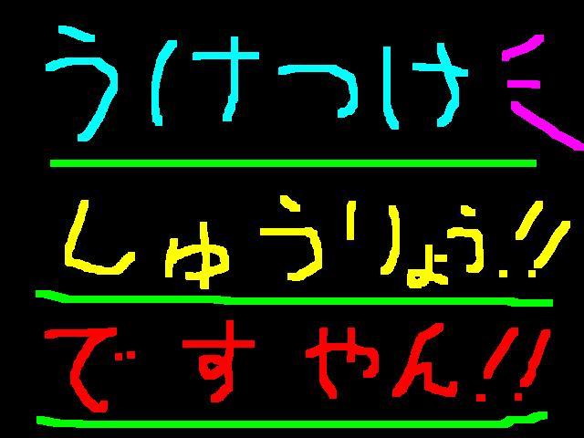 f0056935_179840.jpg