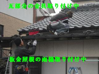 f0031037_2322757.jpg