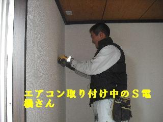 f0031037_23252594.jpg