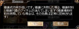 b0103839_13562575.jpg