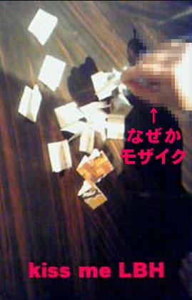 f0013346_18595415.jpg