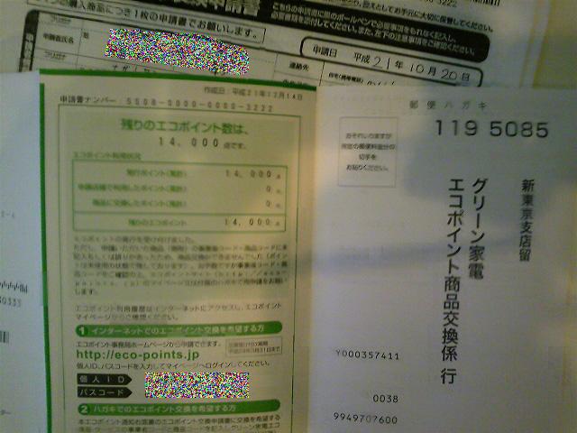 b0029350_1652845.jpg