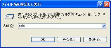 b0186959_16122061.jpg