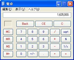 b0186959_16165340.jpg