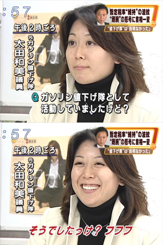 首輪・ペットプレイAV大好き倶楽部 fc2>1本 YouTube動画>2本 ->画像>75枚