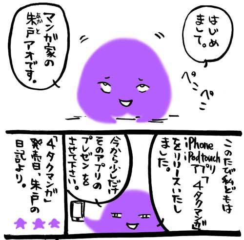 c0166765_13592753.jpg
