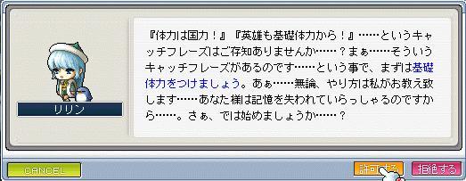 c0006671_1504823.jpg