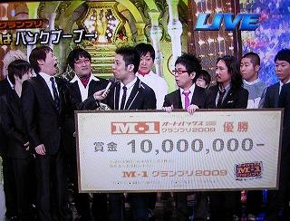 1,000万円_d0074474_1626155.jpg