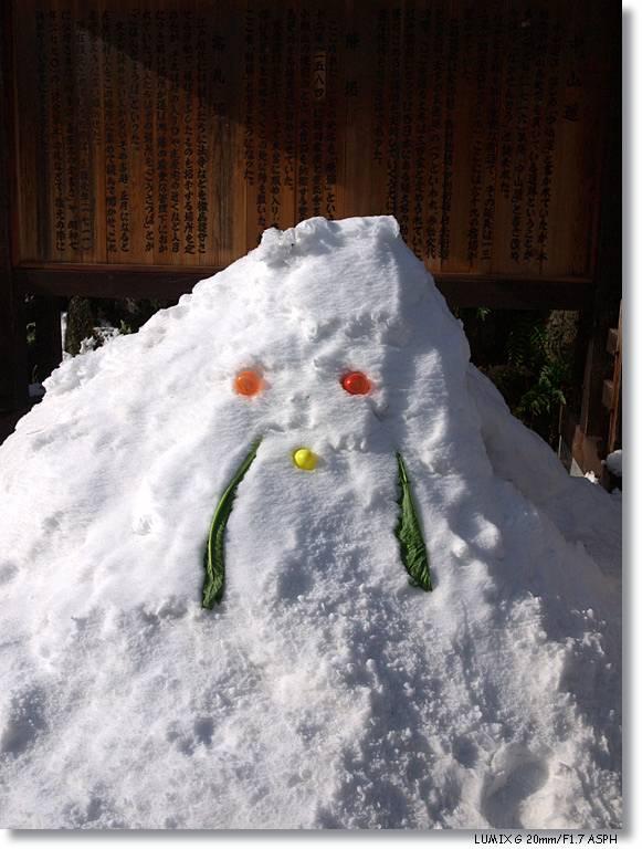 雪だるま_c0054876_1744853.jpg