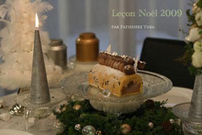 Joyeux Noël !!_c0138180_23253486.jpg