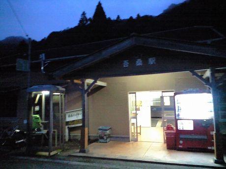 四国の鉄道 5_b0005281_10503414.jpg