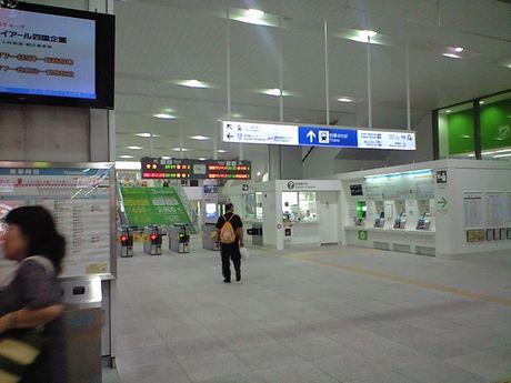 四国の鉄道 5_b0005281_110645.jpg