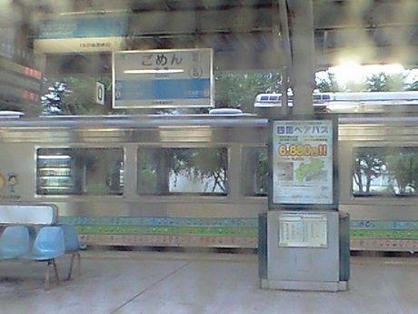 四国の鉄道 5_b0005281_1121242.jpg