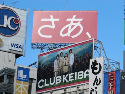 12月22日(火)今日の渋谷109前交差点_b0056983_1284090.jpg