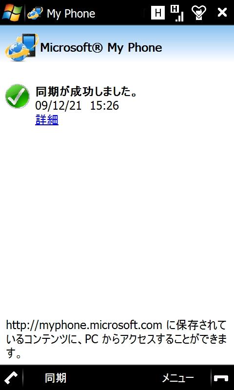 d0015090_13505181.jpg