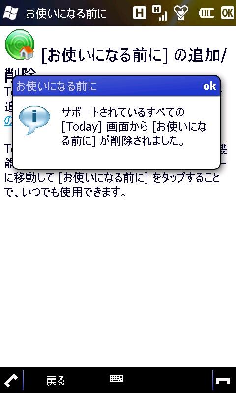 d0015090_16444326.jpg