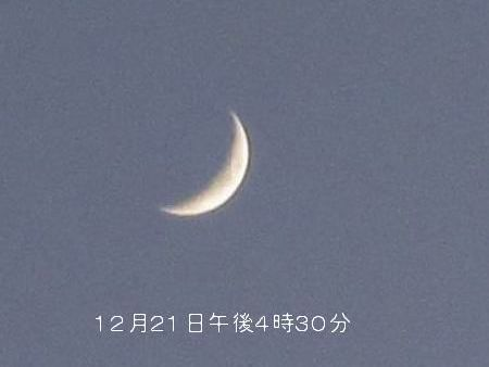 e0143690_5301972.jpg