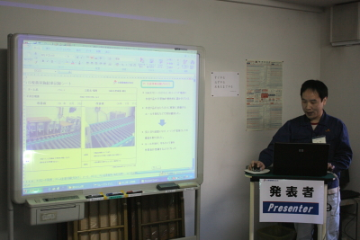 第40期上期生産革新活動 成果報告会_c0193896_12535462.jpg