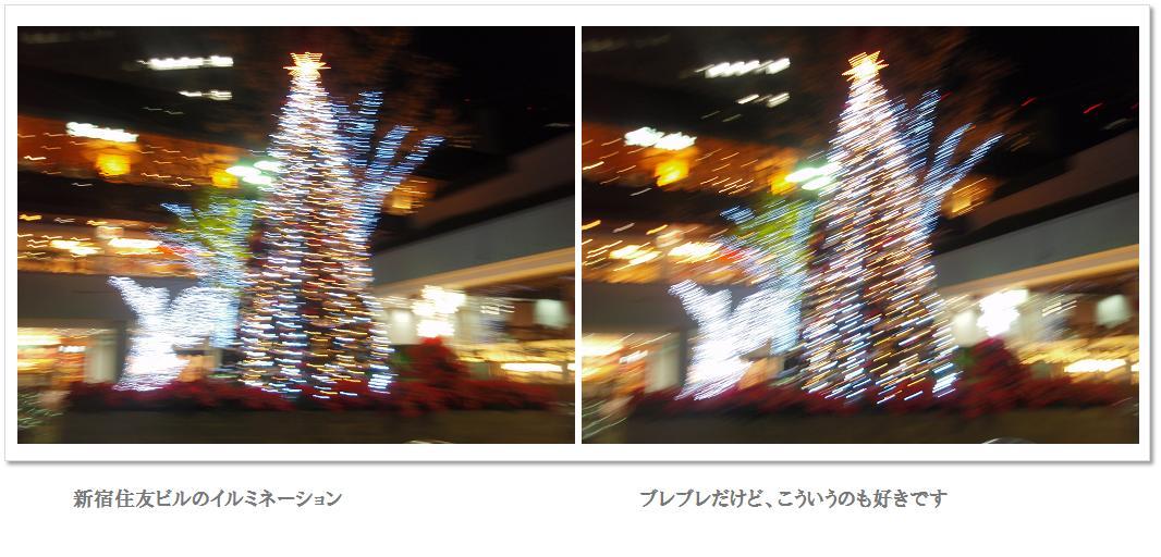 b0144497_14282688.jpg